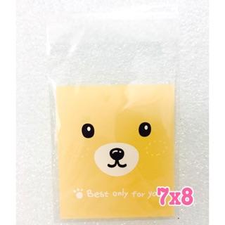 自黏袋、餅乾袋、包裝袋 - 甜心熊粉橘7x8公分