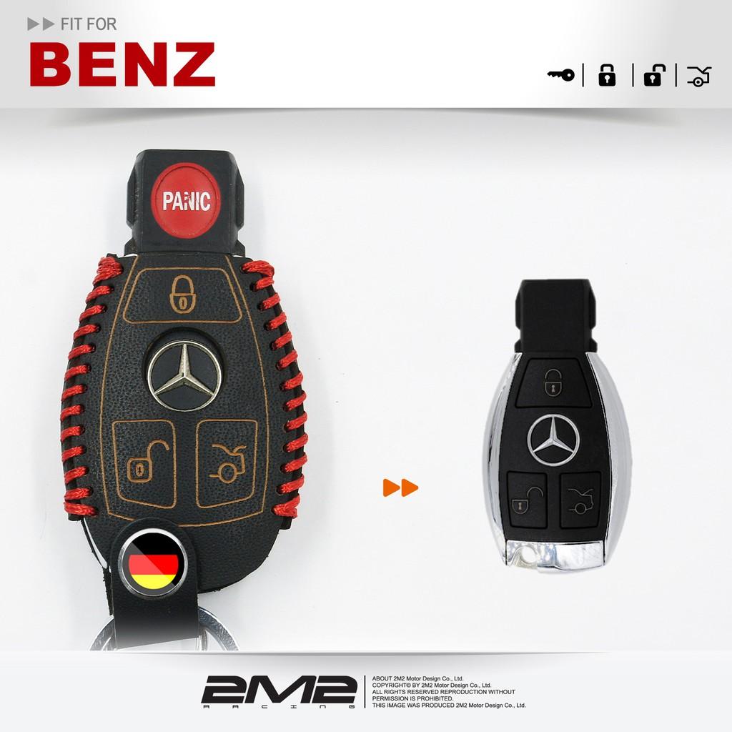 【2M2】GLA180 B200 C300 E280 S350 E55 C63 CLA200 賓士汽車晶片鑰匙皮套