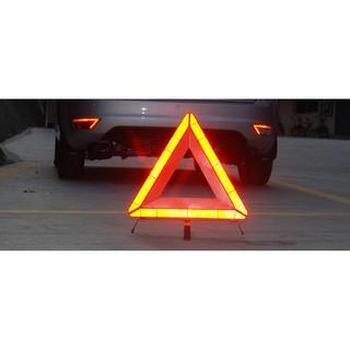 汽車三角警示架反光標誌折疊停車安全危險停車架車用三腳架警示牌