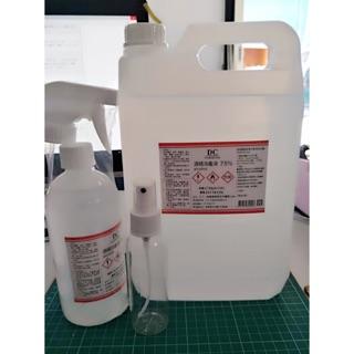 《新安堂》-未稅-促銷活動-335元買大千75%消毒酒精4L+大千消毒酒精500ml噴頭版+隨身噴瓶