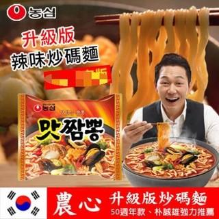 韓過-農心炒碼麵 香辣海鮮味 130g/包