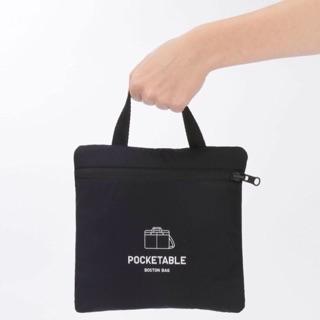 Uniqlo 可攜式波士頓包