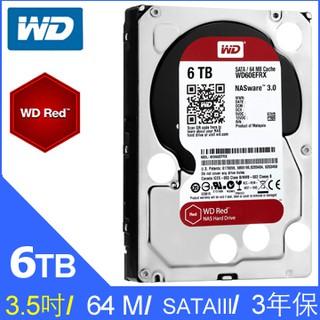 WD 威騰 紅標 WD60EFRX Red 紅標 6T 6TB 3.5吋 NAS專用硬碟 64M SATA3