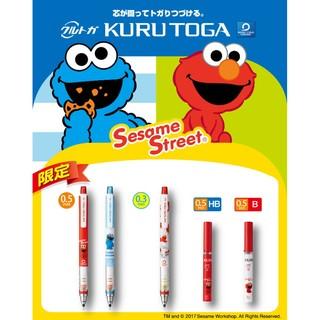 [數量限定] 三菱 UNI KURU TOGA  旋轉自動鉛筆 芝麻街系列 餅乾怪獸