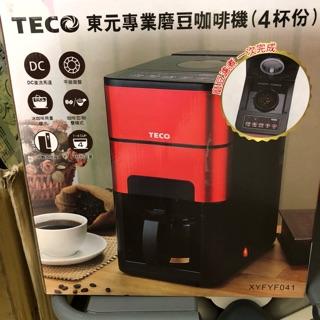 尾牙獎品出清 蝦皮最低價-TECO東元專業磨豆咖啡機(4杯份) XYFYF041