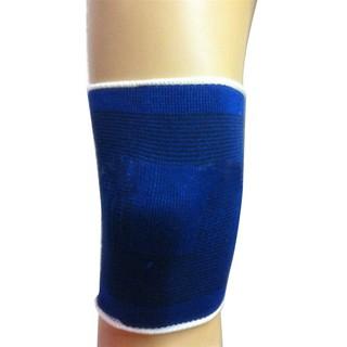 柔軟彈力透氣支撐支架膝蓋保護墊運動繃帶