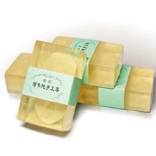 [雅客藝品館]檜木精油手工香皂