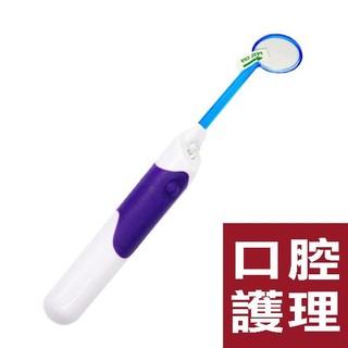 【口腔鏡】麗派口腔清潔防霧口腔鏡觀看牙齒內部蛀牙牙齦出血牙齒清潔