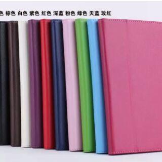 特價-Sony z3 皮套  保護套 保護殼Xperia Z3 Tablet Compact