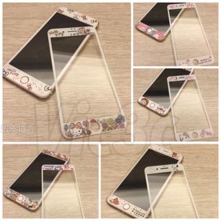 I PHONE6 I PHONE7 不碎邊鋼化玻璃膜碳纖維 邊邊不會破哦滿版玻璃貼