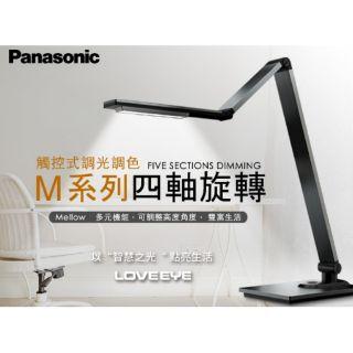 Panasonic 國際牌 LED 無藍光 檯燈 觸控式 調光調色 LT0617P09 深灰 LT0616P09 銀