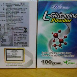 賀迪亞活力胺基酸粉末(L-Glutamine. POWDER)   現貨