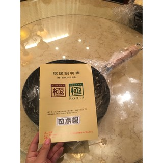 向日葵日本代購現貨日本 極 ROOTS 極鐵鍋 熱炒鍋 平底鍋 27cm ❤️ 二手物 露營 鐵鍋具 日本製 最便宜