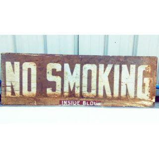 No smoking vintage 復古禁止吸煙標示牌 餐廳 古物 舊物