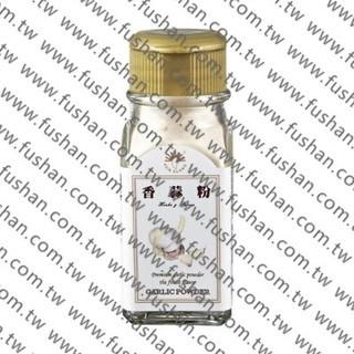 新光香蒜粉(GARLIC POWDER)