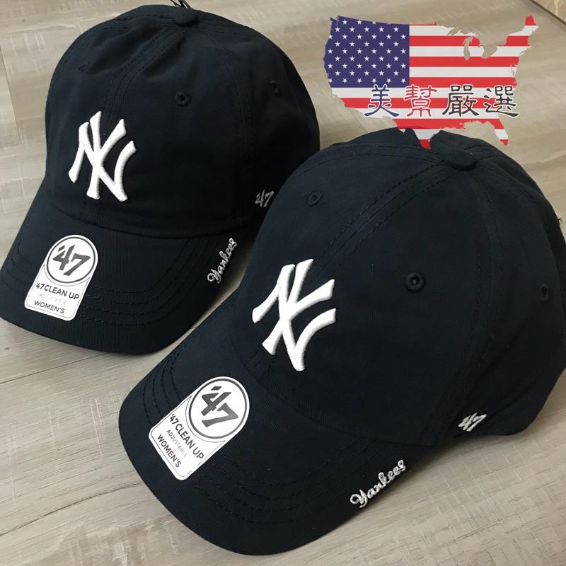 🏆美國幫你買🏆【🇺🇸美國MLB紐約洋基隊 47 clean up老帽】深藍 女生側邊繡字限量款
