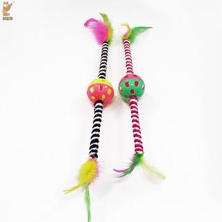 寵物貓玩具 羽毛鈴鐺逗貓棒 劍麻彩色條紋杆帶響心球  逗貓杆玩具