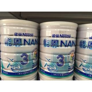 雀巢能恩3號少要下4罐。一月才有貨時別下單。