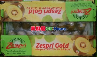 【美好屋OK House】Costco 好市多 代購 紐西蘭 佳沛金陽光金圓頭奇異果 (每盒30-36顆)/奇異果/黃金