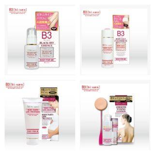MICCOSMO B3 蜜桃肌粉嫩美容液嫩白無瑕美容液蜜桃美臀去角質酵素粉背部調理