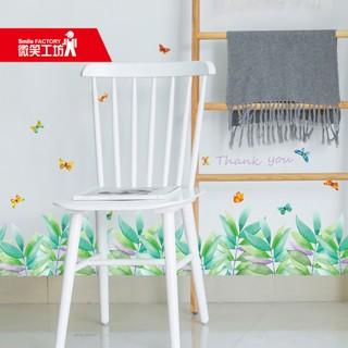 急速出貨可 wx 三色草蝴蝶腳線貼客廳裝飾貼臥室腰線墻角走廊墻紙自粘