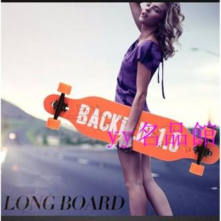 君立長板公路滑板四輪滑板