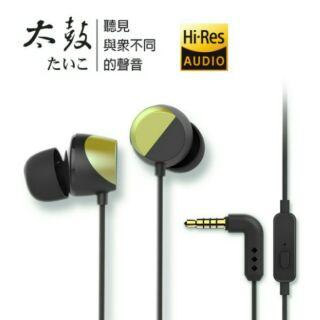 Tunai太鼓 Hi-Res高音質國民耳機