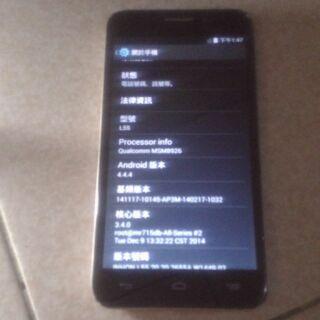 5.5吋(4G手機)INHON L551