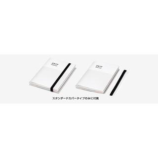 代購KOKUYO 2017 JIBUN ジブン 自分 手帳