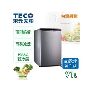 。業界率先。一級能效小鮮綠。A0261【東元TECO】小鮮綠系列91L單門冰箱 晶鑽銀 R1061LA