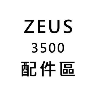 [中壢安信]ZEUS ZS3500 3500 專用鏡片 耳罩 內襯 賣場