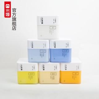 一瓶包郵米婭果凍水粉顏料 一方原顏300ml大瓶鈦白檸檬黃學生用大