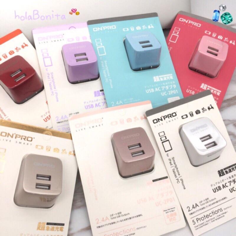 鴻普 ONPRO 雙USB充電器 雙孔充電器 充電頭 iphone7 i7 雙USB介面變壓器