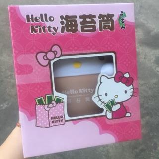 禮盒 Hello Kitty 元本山 海苔筒 凱蒂貓海苔歡樂桶 玫瑰金 4切4枚/10包