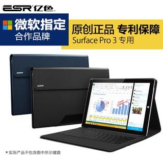 ESR億色 surface pro3保護套微軟平板電腦內膽包surface pro3皮套
