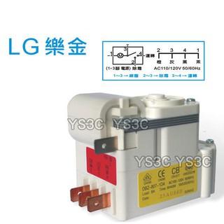 LG 冰箱除霜定時器  除霜計時器 LG樂金專用