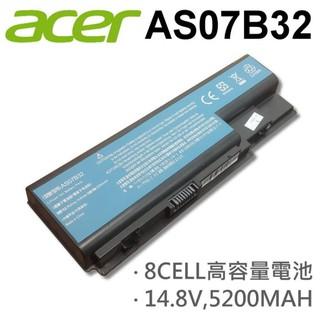 ACER 宏碁 AS07B32 日系電芯 電池 AS07B51 AS07B52 AS07B71 AS07B72