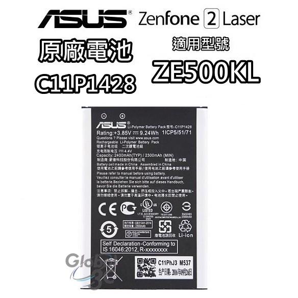 ASUS 華碩 ZE500KL Z00ED 原廠電池 C11P1428 ZenFone 2 Laser 2400mAh