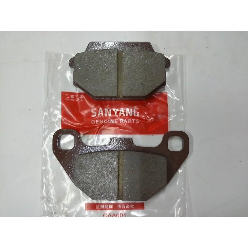 三陽原廠前碟煞來令片 材質:內含石綿 適用機種:GT125/活力125