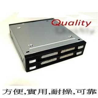 2.5吋硬碟, SATA/SSD, 2.5吋硬碟抽取盒, 2.5吋硬碟外接盒, 桌上型電腦硬碟抽取盒