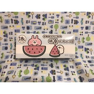 現貨7-11集點活動 卡娜赫拉的小動物 折疊托特保冷袋 收納保冷袋 兔兔P助大托特包保冰消暑/兜風/星空/露營/海灘款