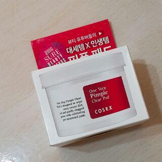 韓國Cosrx大叔一招茶樹調理棉片