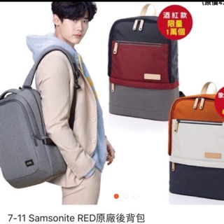 7-11 Samsonite RED後背包