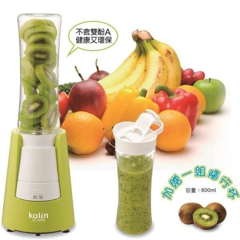 Kolin 歌林 隨行杯 果汁機 雙杯組 Tritan 材質 健康 環保 JE-LNP08