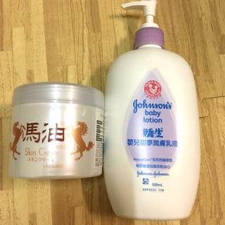嬌生嬰兒甜夢潤膚乳液✨送LEGERE馬油潤膚霜