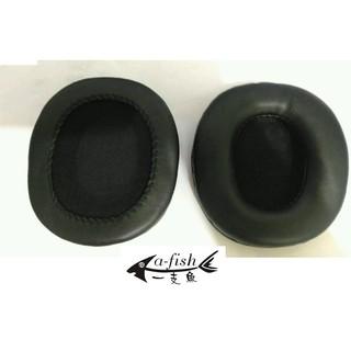 (#橢圓形) 通用型耳機套 替換耳罩 可用於 鐵三角 ATH-MSR7