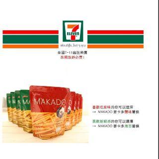 泰國超商人氣薯條餅乾60g