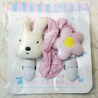 手帕夾--日本法國兔le sucre圍兜兜夾/方巾夾/口水巾夾/毛巾夾/推車夾/手帕夾/床單夾--秘密花園