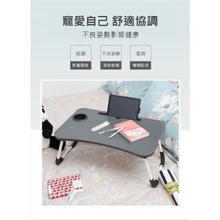 搶先 剩右杯架綠色 款懶人輕便式折疊桌迷你小桌子簡易小電腦桌攜帶型摺疊桌床上用電腦桌戶外便攜
