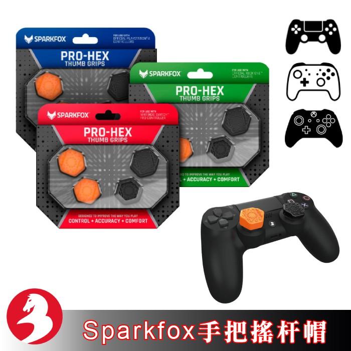 [現貨]Sparkfox閃狐PS4 /Switch Pro/XBOX1手把搖桿帽增高鍵蘑菇頭保護套六角形拇指握把防滑耐磨